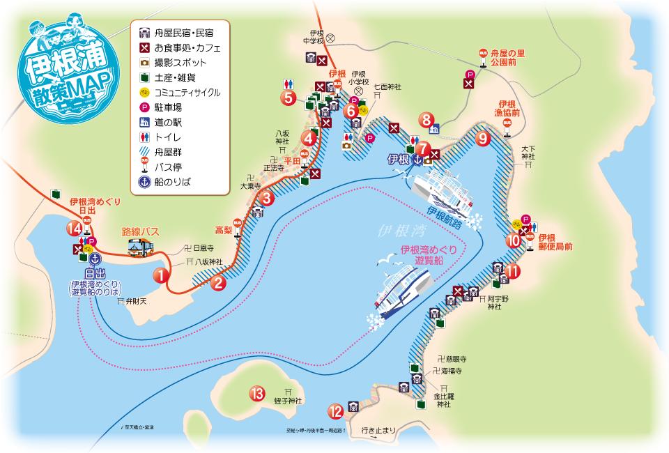伊根町周辺散策マップ